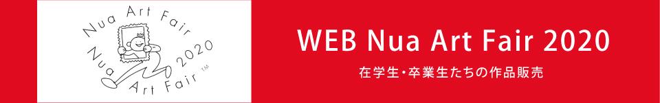 WEB Nua Art Fair 2020